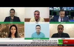 ارتفاع في ضحايا كورونا بالدول العربية - تغطية خاصة