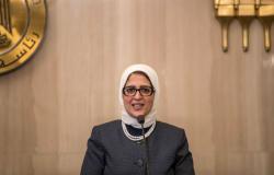 الصحة المصرية تحذر من محاولات استغلال اسم الوزارة