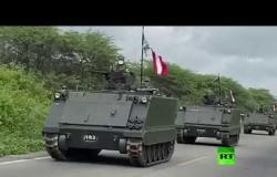 البيرو تراقب حدودها بالعسكر خوفا من كورونا