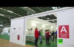 شاهد .. افتتاح مستشفى ميداني في برغامو شيد بمساعدة روسية