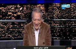 مداخلة نيللي محمود مديرة قسم التسويق ب أيجي بنك لأخر النهار
