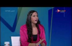 هانيا مورو تحكي كيف أثرت الأزمة العالمية وصدمتها عندما سمعت بخبر تأجيل الأولمبياد - ملعب ONTime