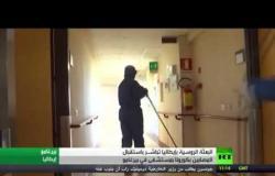 بعثة روسيا بإيطاليا تستقبل مصابين بكورونا