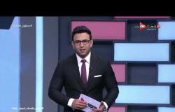 جمهور التالتة - حلقة الإثنين 6/4/2020 مع الإعلامى إبراهيم فايق - الحلقة الكاملة