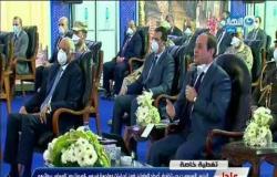 الرئيس السيسي: محدش يخاف.. السلع موجودة والاحتياطي الإستراتيجي يكفي 3 أشهر
