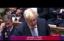 نشرة ضد كورونا - هاتفيا..د. شنودة شلبي: تدهور الحالة الصحية لرئيس وزراء بريطانيا بسبب مضاعفات كورونا