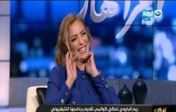 ريم البارودي تحكي كواليس تجربتها الأولي كمذيعة لبرنامج شارع النهار ع شاشة النهار :)