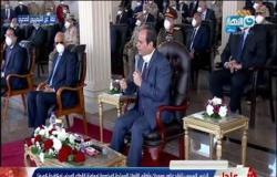 الرئيس السيسي: استعدادت القوات المسلحة لمواجهة كورونا أمر يدعو إلى التقدير والفخر