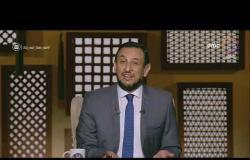 لعلهم يفقهون - الشيخ رمضان عبد المعز ادعي ربنا بهذه الدعوة لذهاب غيظ القلب