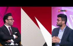 جمهور التالتة - فقرة نارية مع نجم نادي الزمالك السابق باسم مرسي (فقرة السبورة)