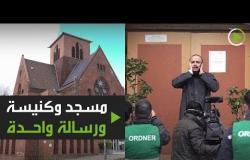 مسجد وكنيسة يقفان بوحدة وسط تفشي وباء كورونا