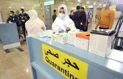 """""""الصحة المصرية"""" تعلن البدء في تصنيع دواء لعلاج مرضى كورونا"""