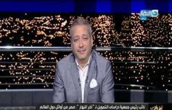 مداخلة د / محسن عادل نائب ؤئيس الجمعية المصرية للتمويل والاستثمار