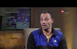 """حسام باولو: أهدافي في بطولة كأس المحافظ جعلت الجماهير تشبهني بـ """"باولو روسي"""" - لقاء خاص"""