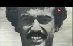 ملعب ONTime - حلقة الثلاثاء 7/4/2020 مع أحمد شوبير - الحلقة الكاملة