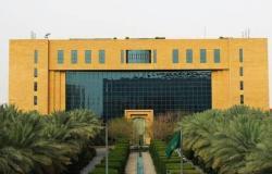 الشؤون البلدية السعودية تعتمد لائحة الاشتراطات الصحية للتوصيل المنزلي