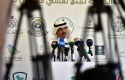 """السعودية تسجل 137 إصابة جديدة بـ""""كورونا"""" والإجمالي يصل إلى 2932 حالة"""