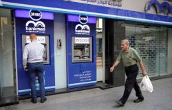 خبير اقتصادي: لبنان يتجه إلى المزيد من التضخم