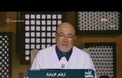 """لعلهم يفقهون - """"كيف ندعو الله تعالى؟"""".. الشيخ خالد الجندي يجيب.."""