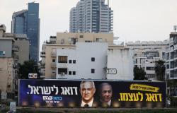 نتنياهو يجري اتصالا بغانتس لبحث تشكيلة الحكومة الإسرائيلية الجديدة