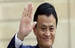 الاردن تتسلم معدات ومستلزمات طبية تبرع بها رجل الأعمال الصيني جاك ما