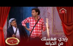 على ربيع وأقوى تقليد كوميدي لإعدام ميت في مسرح مصر