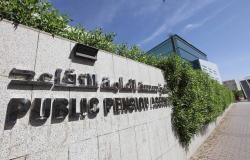 توضيح للتقاعد السعودية بشأن تمديد الصرف للمستفيدين من المعاش التقاعدي