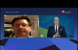 ماركو فان لوخم المحاضر الدولي بالفيفا يوضح قرارات الفيفا على عودة النشاط الرياضي  - ملعب ONTime