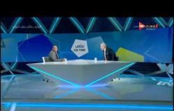 وليد صلاح الدين يكشف حقيقة وقوفه ضد الخطيب في انتخابات الأهلي الأخيرة - ملعب ONTime