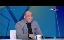 """لقاء مع كابتن """"وليد صلاح"""" في ضيافة """"أحمد شوبير"""" بتاريخ 7/4/2020 - ملعب ONTime"""