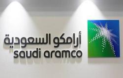 شركة أبحاث تحدد السعر المستهدف لسهم أرامكو السعودية