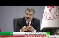 أعداد المصابين بكورونا تتزايد في تركيا