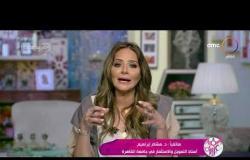 السفيرة عزيزة -هاتفيًا/د.هشام إبراهيم يوضح كيفية استخدام الخدمات البنكية الإلكترونية