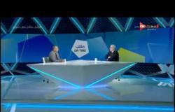 وليد صلاح الدين: كنت قريب من تولي منصب مدير المنتخب الأول مع حسام البدري - ملعب ONTime