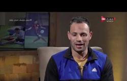 تعرف على باية حسام باولو لكرة القدم: إختبرت في الأهلي والزمالك ولم أوفق - لقاء خاص