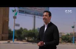 فقرة خاصة عن المشروعات المتوسطة و الصغيرة في محافظة الفيوم | #من_مصر