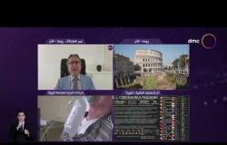 نشرة ضد كورونا - عبر skype .. الكاتب الصحفي/ مهدي النمر: إيطاليا في طريقها إلى النجاة