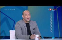 وليد صلاح الدين يحكي تفاصيل كواليس مباراة إعتزاله ضد نجوم العالم - ملعب ONTime