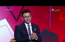 جمهور التالتة - ذكريات وأسرار تذاع لأول مرة مع مساعد مدرب منتخب مصر السابق كوبر أسامة نبيه