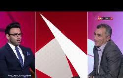 جمهور التالتة - فقرة السبورة.. مع ك.أسامة نبيه مساعد مدرب منتخب مصر السابق
