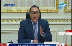 رئيس الوزراء: مصر مازالت في المرحلة الآمنة والمعيار الأهم لموجهة كورونا إلتزامنا بالقرارات