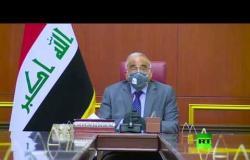 عادل عبد المهدي: انسحاب القوات الأمريكية يجب أن يتم بشكل صديق