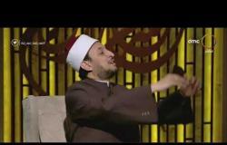الشيخ خالد الجندى: ولى الأمر يحق له تقييد المباح وطاعته فرض