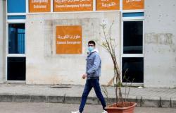 وزارة الصحة اللبنانية: 7 إصابات جديدة و29 حالة حرجة