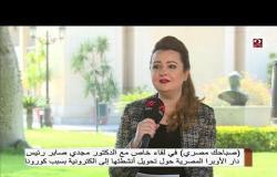 د. مجدي صاير رئيس دار الأوبرا المصرية في لقاء خاص حول تحويل أنشطتها إلى الكترونية