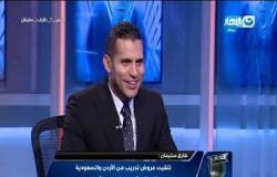 نمبر وان حلقة الأربعء 8 أبريل 2020 مع طارق سليمان ومحمد عبد الجليل نجوم النادي الأهلي السابقين