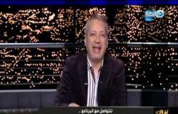 آخر النهار| تامر أمين: الرئيس السيسي يتمتع برؤية مستقبلية تحمينا وتحمي مصر