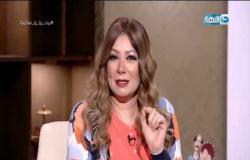 بيت ريا وسكينة| خناقة بين بدرية وانتصار بسبب (المخلل) في العزومة