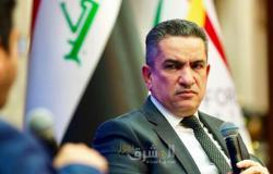 العراق: الزرفي يعتذر عن تشكيل الحكومة.. وتكليف الكاظمي