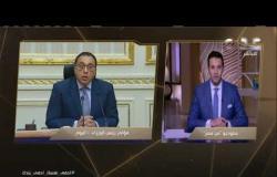 حلقة خاصة لآخر تطورات أزمة فيروس كورونا ومناقشة لقرارات مجلس الوزراء | #من_مصر